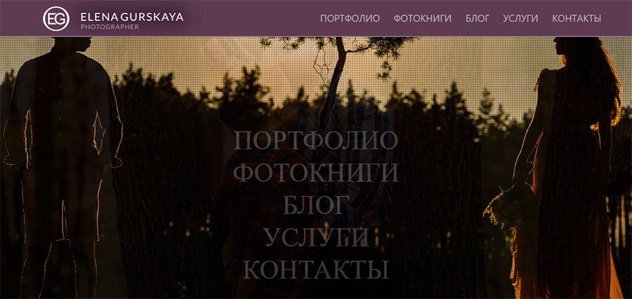 Фотограф elenagurskaya