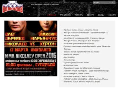 CK Volkodav