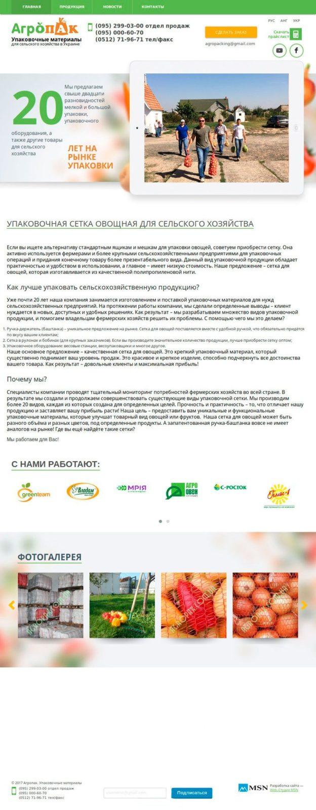 Вэб дизайн, изготовление сайтов, раскрутка сайта, яндекс реклама oods/96 именно в нашей компании раскрутка сайтов с гарантией качества
