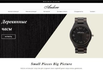 Интернет магазин деревянных часов