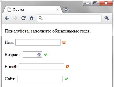 Вертикальное выравнивание текста в полях формы, а также формы в html 5