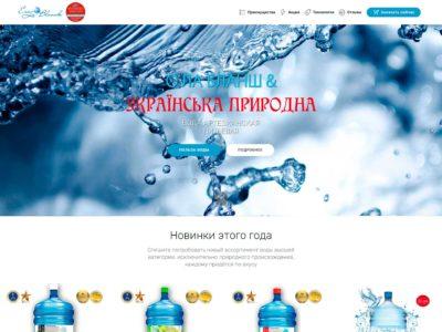 ОЛА БЛАНШ - доставка воды