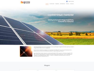 Солнечные панели tw-solar